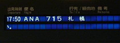 NGO33
