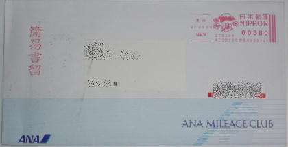 APSC0901