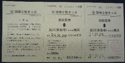 HT2001