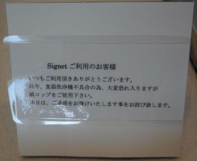 OKA11003