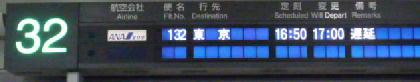 9Z13203