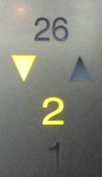 SICT9Z23