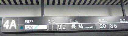 RTKA3068